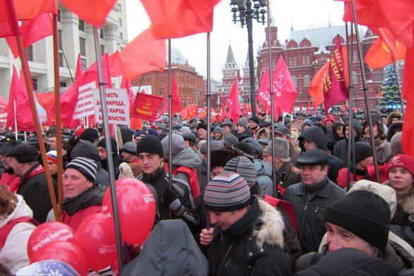 1280px-communist_party_of_the_russian_federation_meeting_at_manezhnaya_square_moscow_2011-12-18
